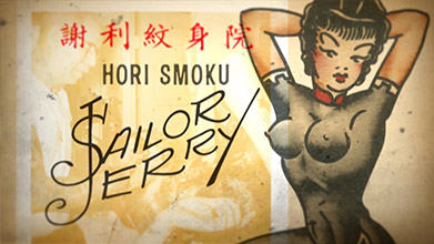 HORI SMOKU SAILOR JERRY: The Life and Times of Norman Collins